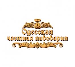 Одеська приватна броварня