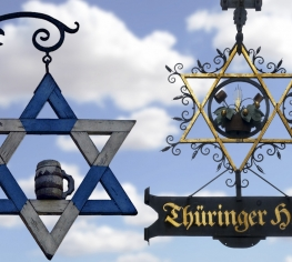 Древний знак пивовара