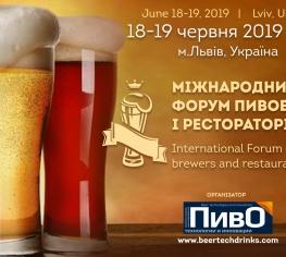 Все на VII Международный Форум пивоваров и рестораторов